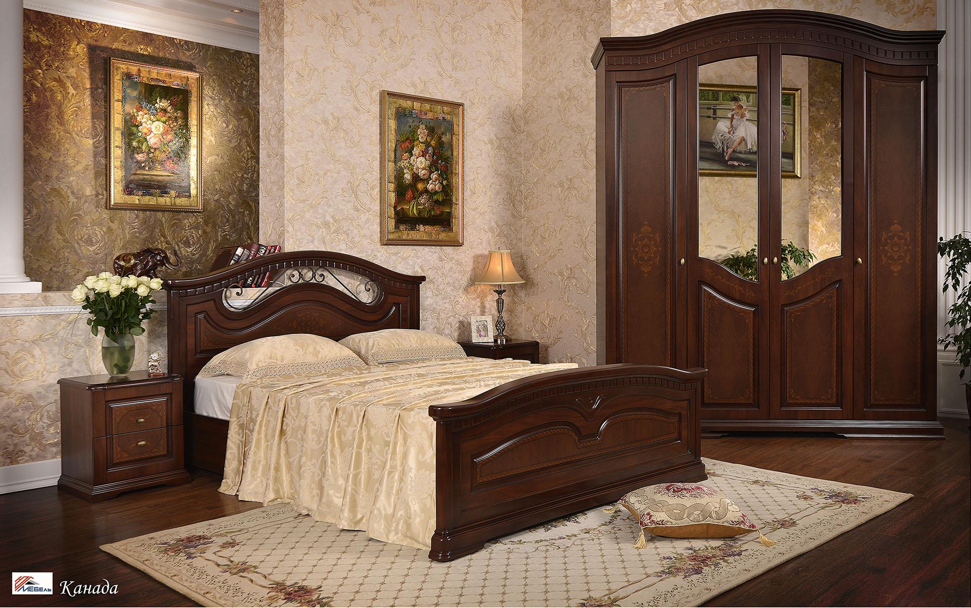 Спальня Канада с 4-дверным шкафом - фото