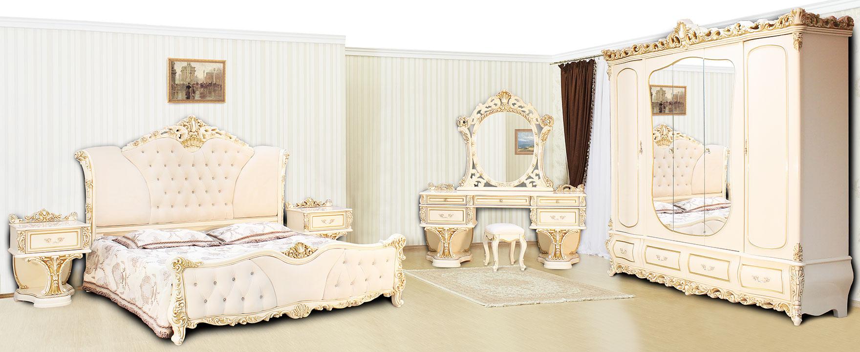 Спальня Каролина - фото