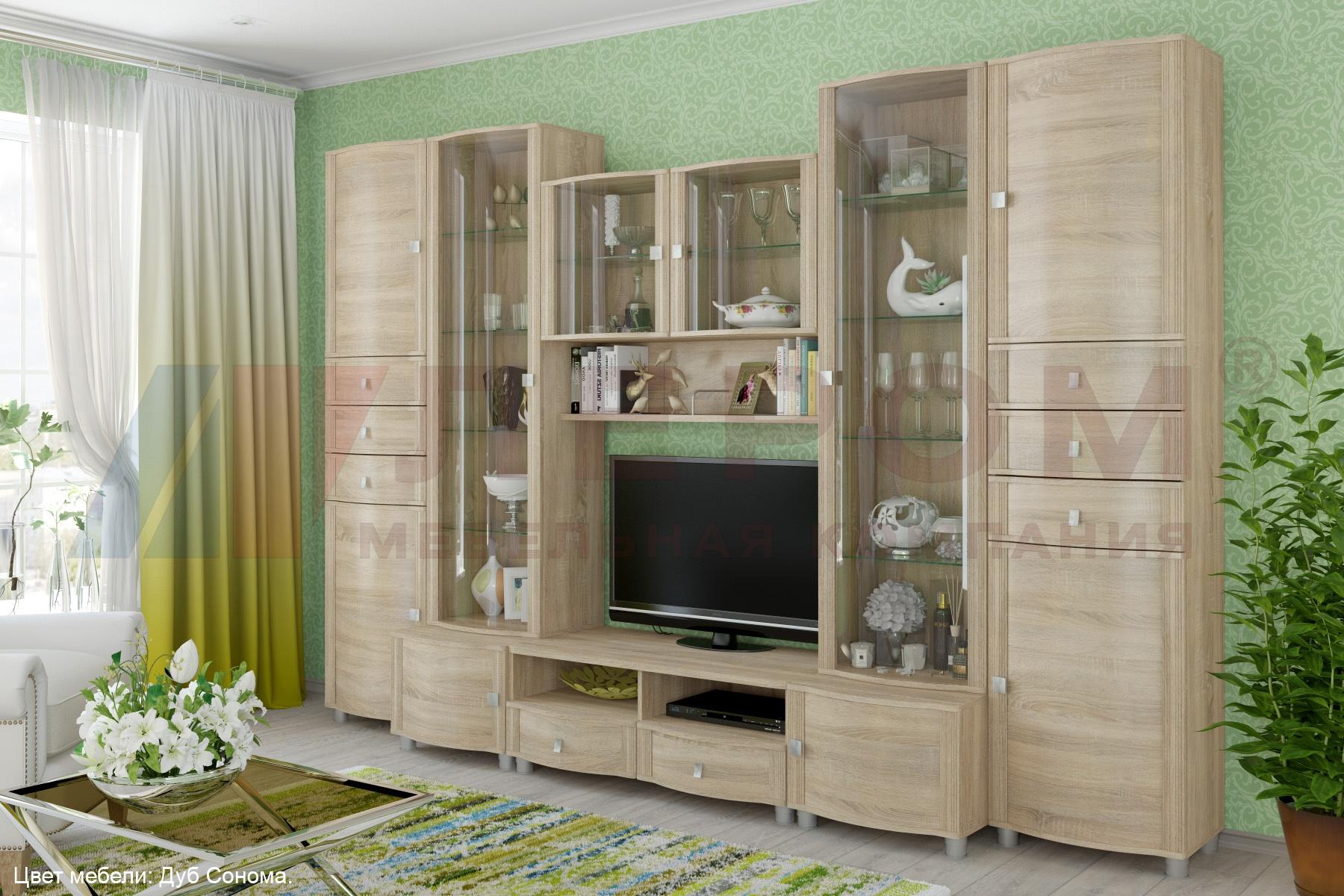 Гостиная Оливия Лером №3 - фото