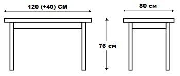 Стол обеденный из массива Аркос-3-2 - фото
