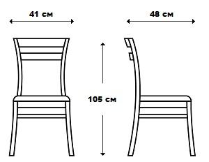 Стул  Капри-11 - фото