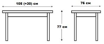 Стол обеденный из массива Аркос-10 - фото