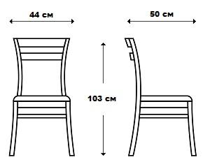 Стул  Кабриоль-13 - фото