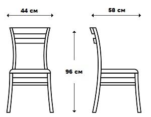 Стул  Капри-3 - фото