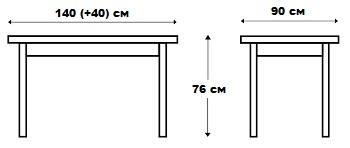 Стол обеденный из массива Аркос-8 - фото