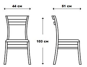 Стул  Кабриоль-11-1 - фото