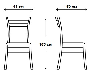 Стул  Кабриоль-11 - фото