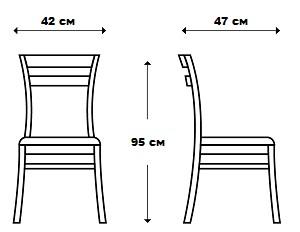 Стул  Капри-14 - фото