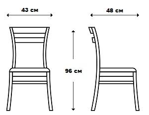 Стул  Капри-15 - фото