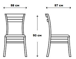 Стул с подлокотниками Версаль-10 - фото