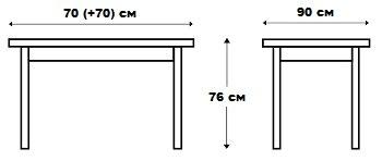 Стол обеденный из массива Аркос-11 - фото