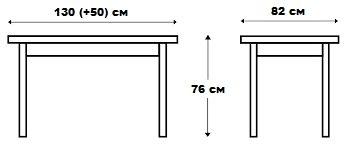 Стол обеденный из массива Аркос-13 - фото