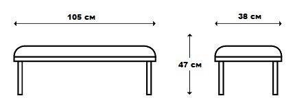 Пуф (банкетка) Кабриоль-4 - фото