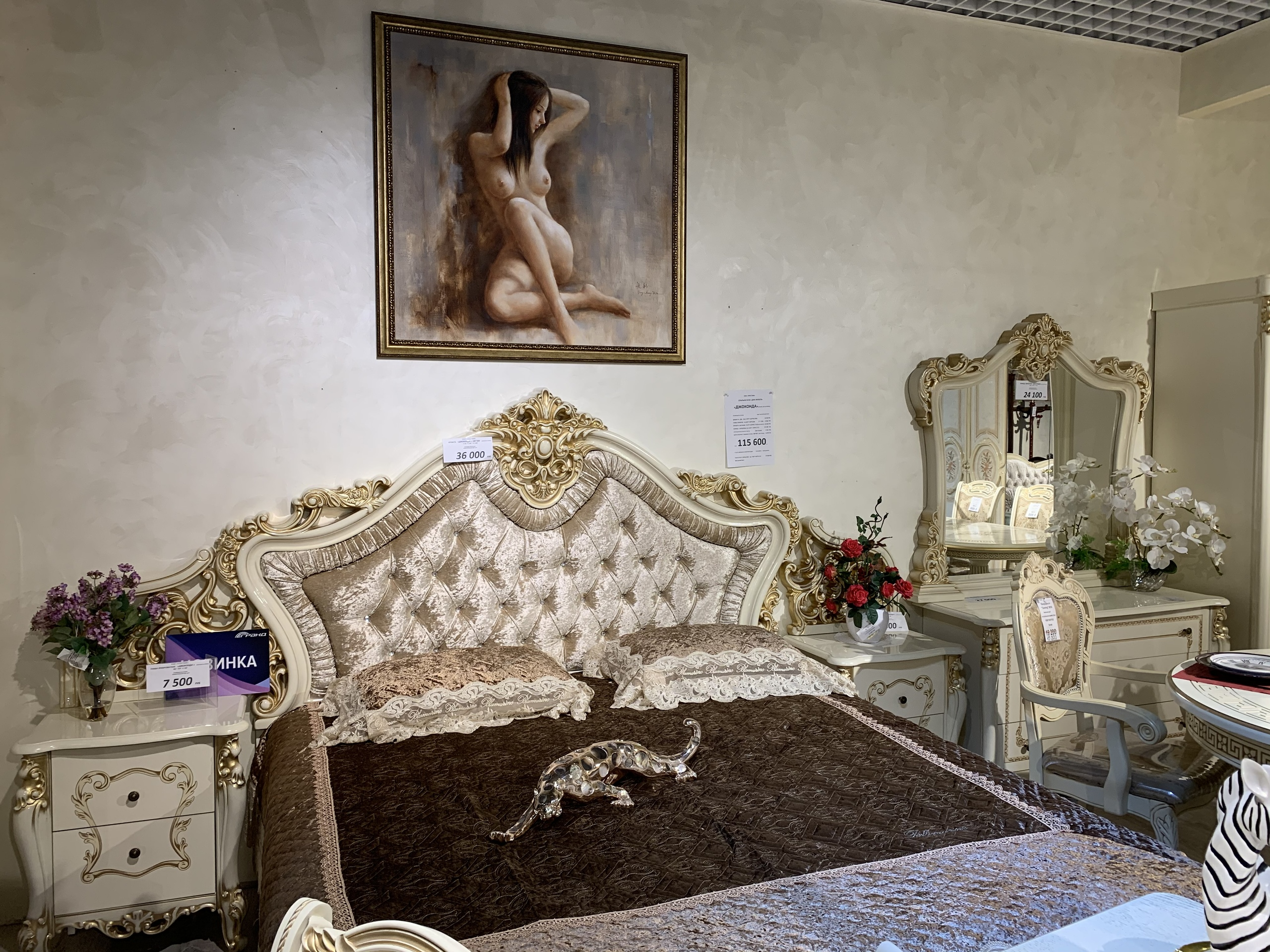 Спальня Джоконда с 4-дверным шкафом слоновая кость глянец - фото