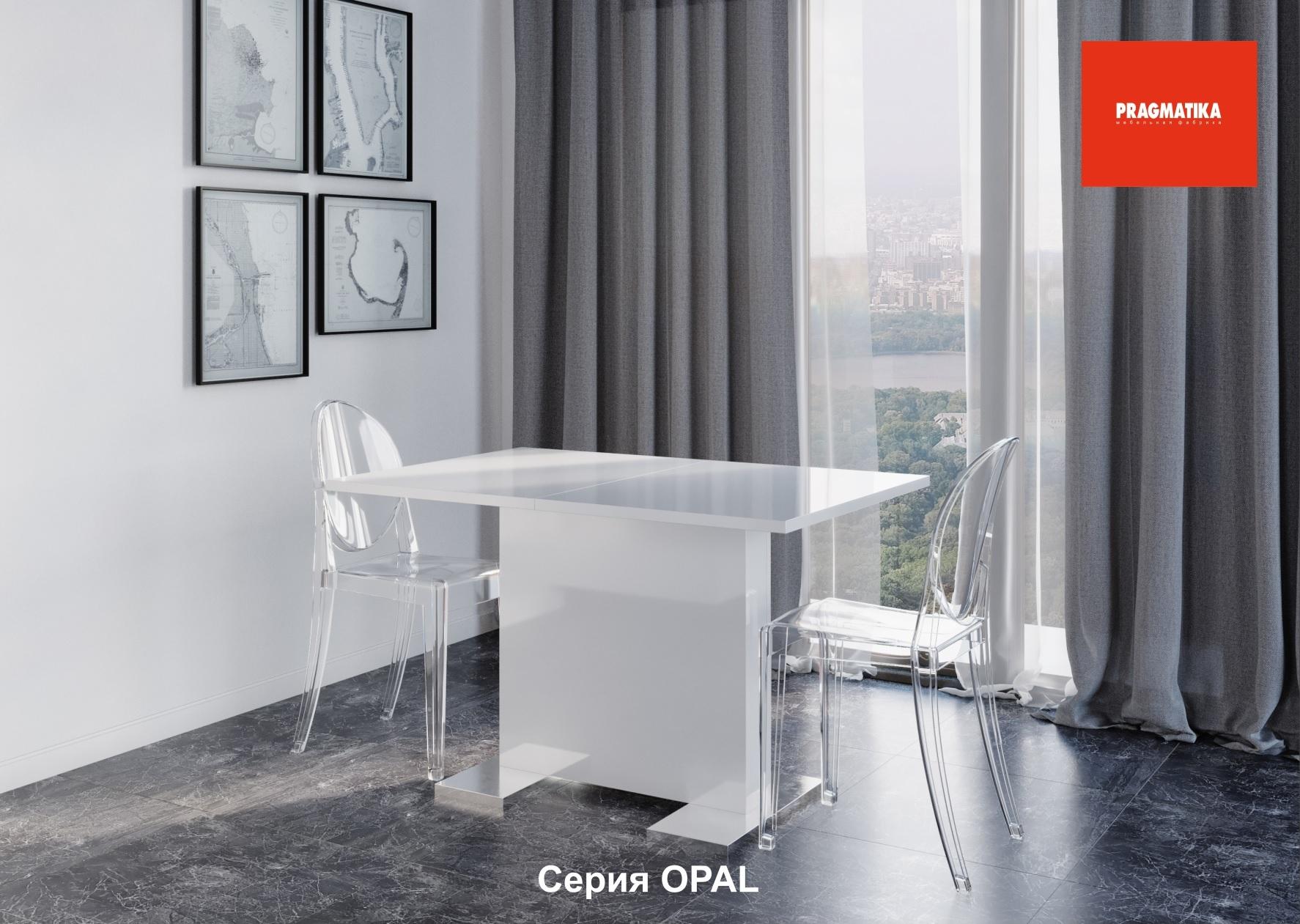 Стол обеденный раздвижной OPAL - фото