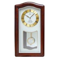 Часы настенные SP3374 - фото